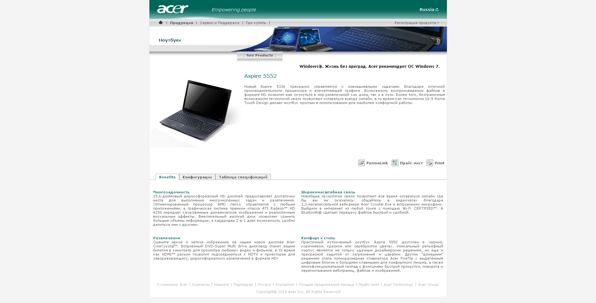 acer incorporated company profile Acer inc operates in the electronic computers sector acer incorporated is a taiwan-based company principally engaged in the research and development, design, production and sales of computer products.